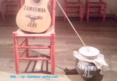 zambomba-de-jerez