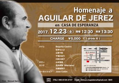 Homenaje a Aguilar de Jerez(12月23日土曜日13:30~)